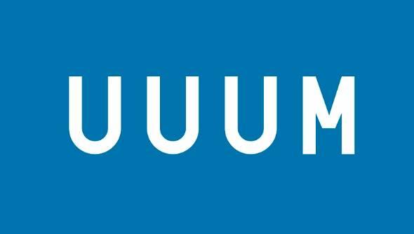 任天堂、YouTuber所属事務所「UUUM」に著作物利用許諾 ヒカキン、はじめしゃちょーなど所属>>>むしろ素人に収益化を