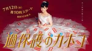 「日本テレビ、ドラマ主人公とおしゃべり「AIカホコ」提供 放送回が進むと返答変化 」 >>> それ系の犯罪抑制へ