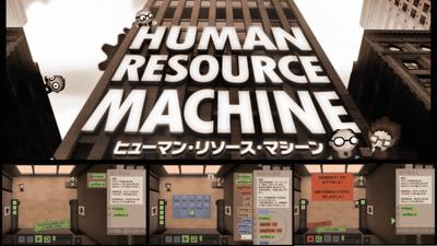 Nintendo Switchでプログラミングそのものがパズルと化す「ヒューマン・リソース・マシーン」日本語版でデスマーチ回避にトライしてみた >>> あらゆる科目を