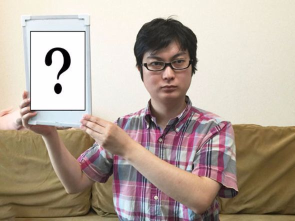 東大生が新元号をガチ予想してみた >>> 東大生って迷惑