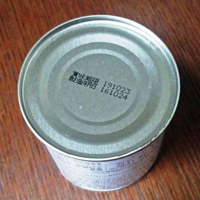 缶詰の『2020年問題』、賞味期限8月31日が「12年前の3月1日」に? メーカーや消費者庁に聞く >>> 「年月日」です無問題をIT問題のように言う悪いニュース