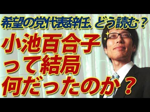 【本日の真実】今日、この動画だけは見ておけ! (2017年11月21日) おはよう寺ちゃん活動中,竹田恒泰チャンネル,など