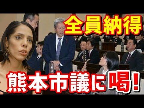 【本日の真実】今日、この動画だけは見ておけ! (2017年12月1日) フィフィ,虎ノ門ニュース, など