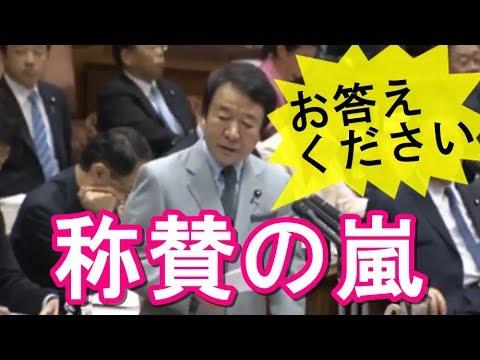 【本日の真実】今日、この動画だけは見ておけ! (2017年12月03日) KAZUYA Channel, など