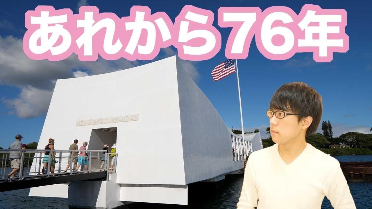 【本日の真実】今日、この動画だけは見ておけ! (2017年12月10日)  KAZUYA Channel,等