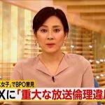 【本日の真実】今日、この動画だけは見ておけ! (2017年12月23日) 虎ノ門ニュース, など